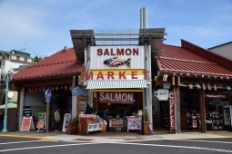 Ketchikan Shopping Stores Photos